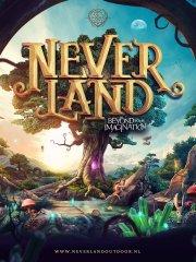 Neverland Festival