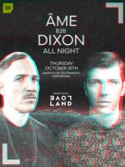 ADE: Ame b2b Dixon All Night x Loveland